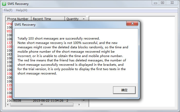 Recover Deleted Text Messages - SMS Recovery